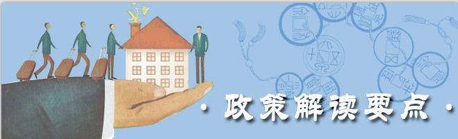 龙华区2017年重点企业人才租房货币补贴工作方案