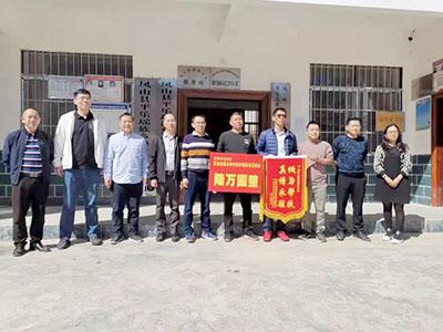 展滔机构结对帮扶广西凤山县桑亭村